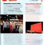 Журнал СанПатр.статья